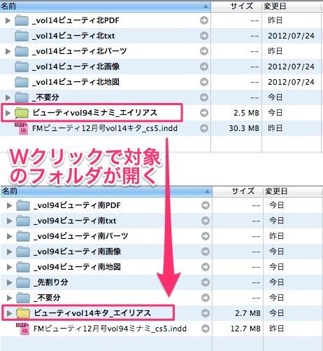 SS_2014-10-30_18_10_18