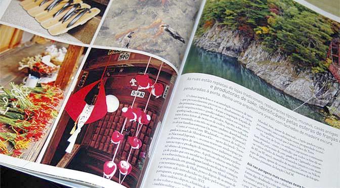 eyecatch_magazine_01
