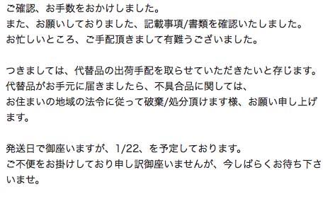 ss 2015-01-20