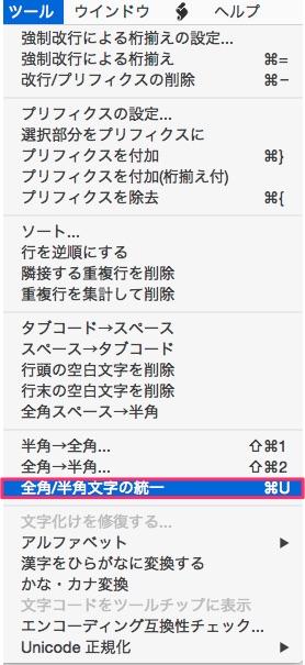 スクリーンショット_2014-12-19_17_24_46