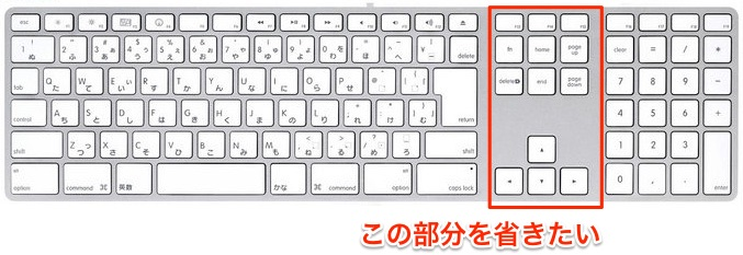 apple-keyboards-JIS-thumb-680x464-998