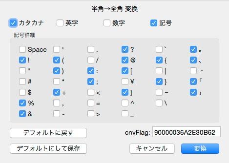 capture_2015-02-15_3_47_30