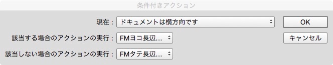 ss_2015-02-23_13_18_46