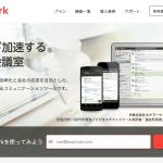 ChatWorkをアプリ化するの巻
