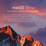 macOS Sierra 10.12でDTPの巻