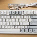 静電容量無接点方式のキーボード 「NiZ Plum」を買ってみた。